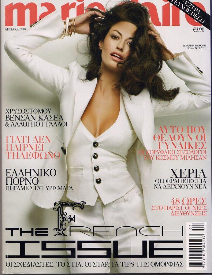 Dorotea Mercuri - Celebrities (web)