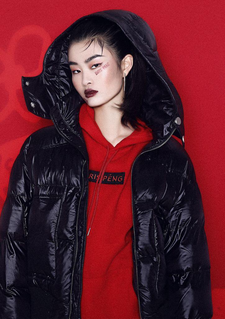 HU XI RONG